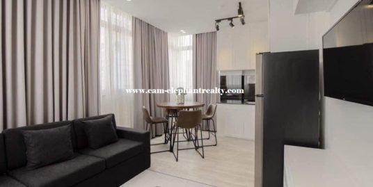 Condo for Rent (Boeung Pralit)
