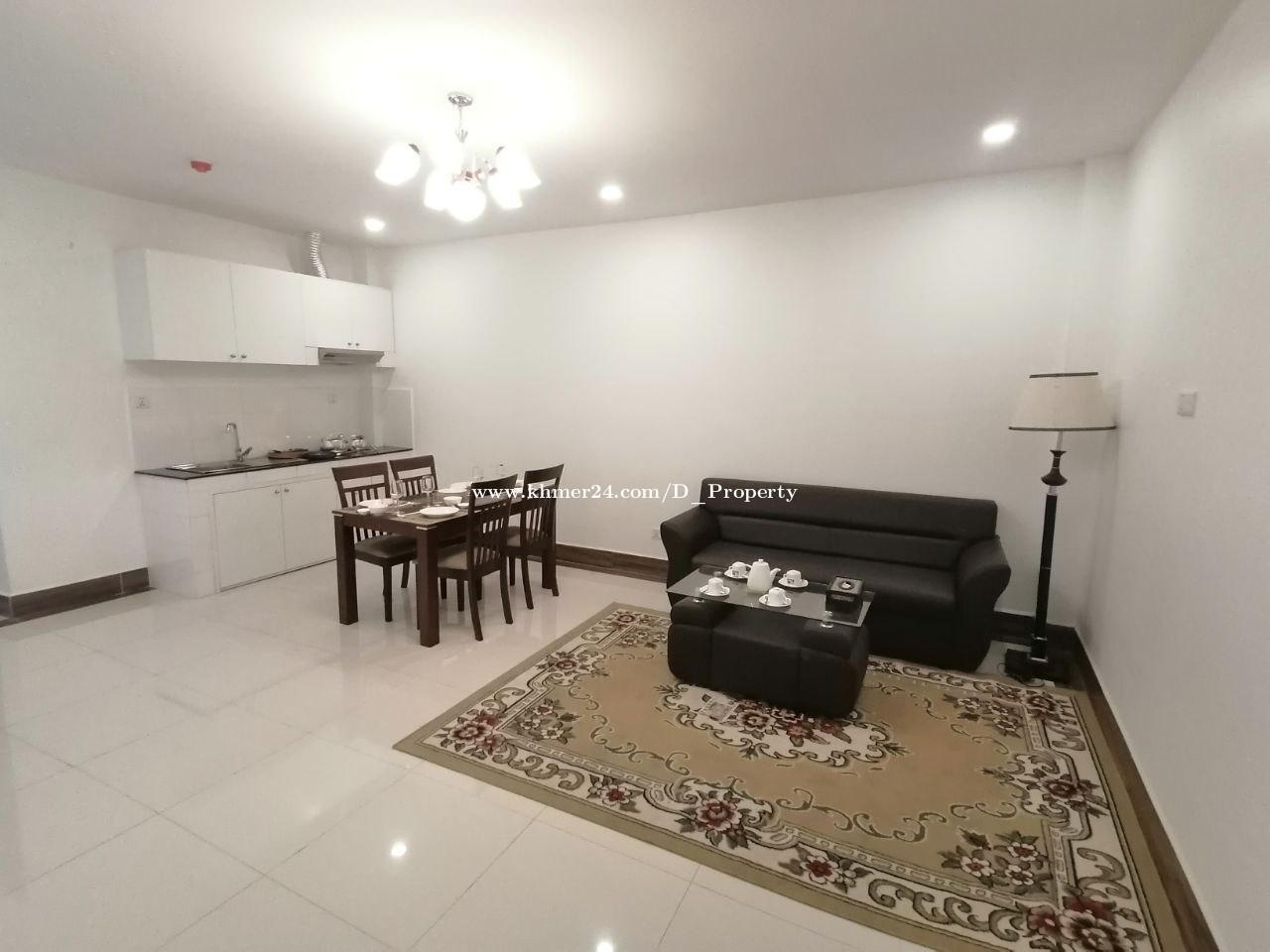 Apartment for Rent Near Midtown Super Market